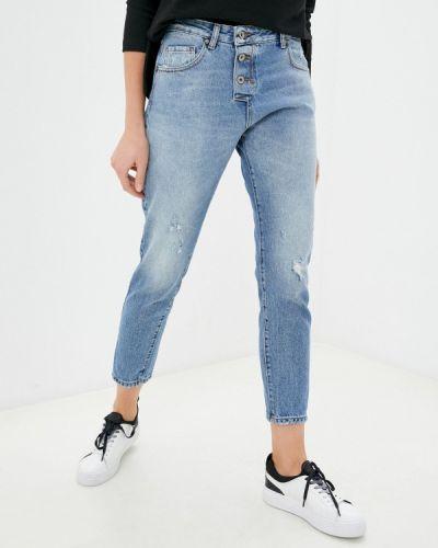 Синие джинсы-скинни узкого кроя Please