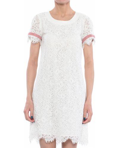 Нейлоновое платье Patrizia Pepe