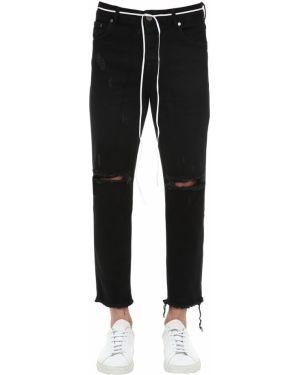 Czarne jeansy bawełniane perły Other