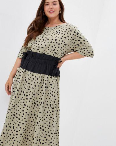 Повседневное серое повседневное платье Prewoman