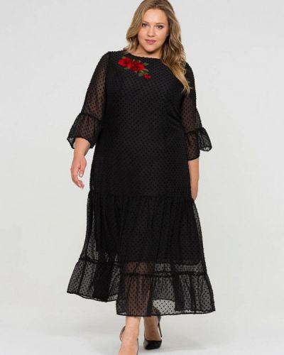 Вечернее платье осеннее Intikoma