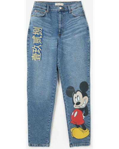 Джинсы свободного кроя - синие Gloria Jeans