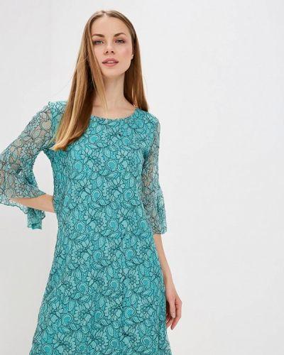Вечернее платье - зеленое Almatrichi