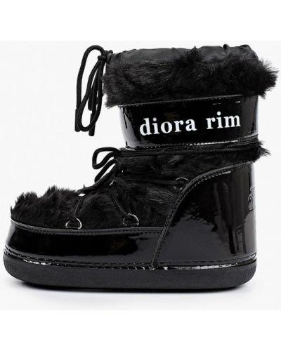 Кожаные луноходы - черные Diora.rim