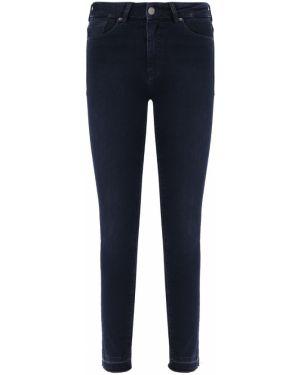 Зауженные джинсы Hugo Boss