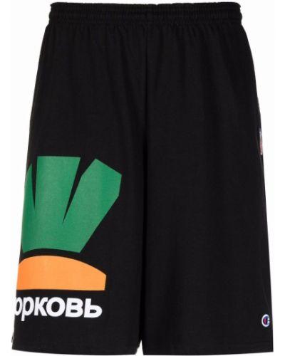 Czarne spodnie bawełniane Carrots