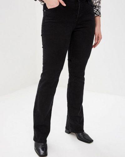 Черные прямые джинсы Violeta By Mango