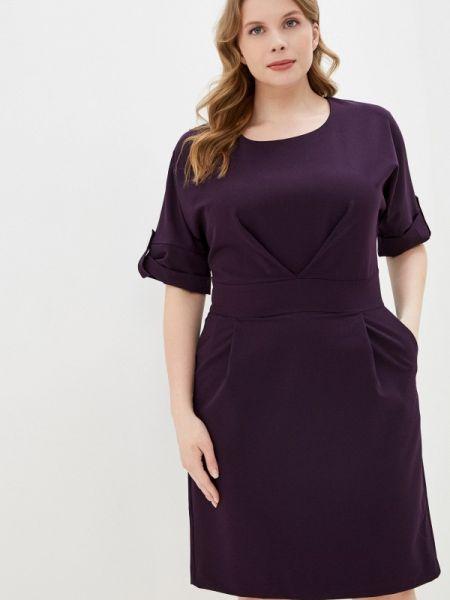 Повседневное платье весеннее фиолетовый Sezoni