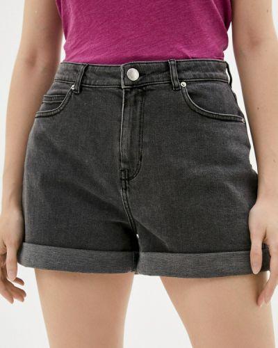 Серые джинсовые шорты 2nd Day
