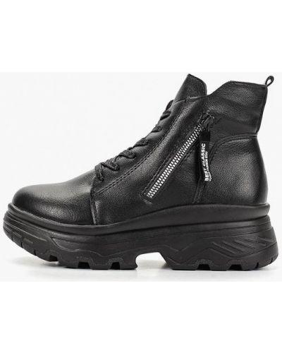 Кожаные ботинки - черные Dino Albat