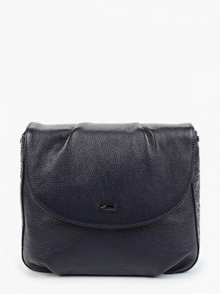 Синяя кожаная сумка с перьями из натуральной кожи Valensiy