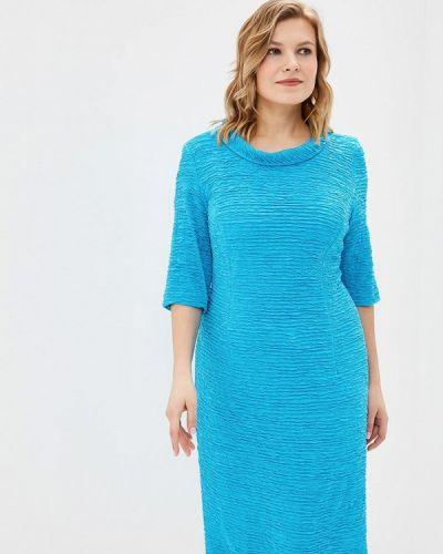 Вечернее платье Zar Style