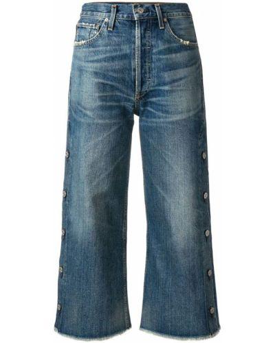 Укороченные джинсы синие Citizens Of Humanity