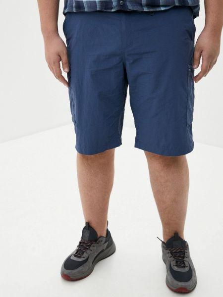 Спортивные шорты синий Columbia