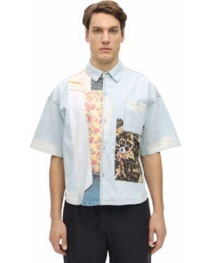 Klasyczna klasyczna koszula krótki rękaw bawełniana P.a.m. Perks And Mini