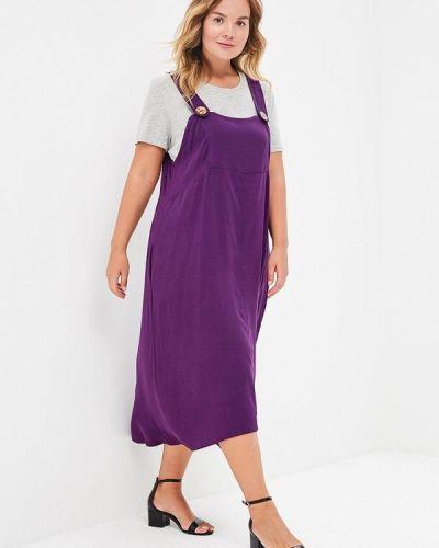 Фиолетовый сарафан Sparada