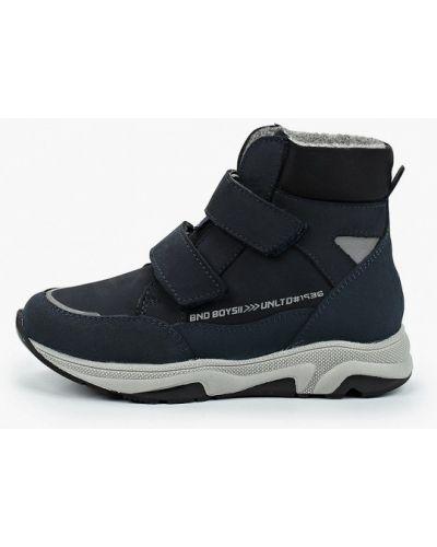Синие ботинки из нубука котофей