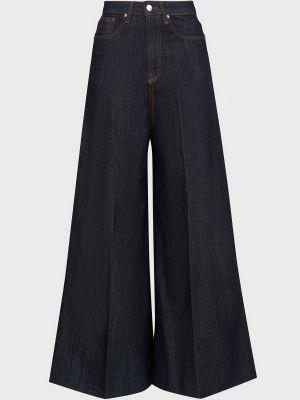 Широкие джинсы - синие Vicolo