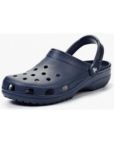 Синие сабо Crocs
