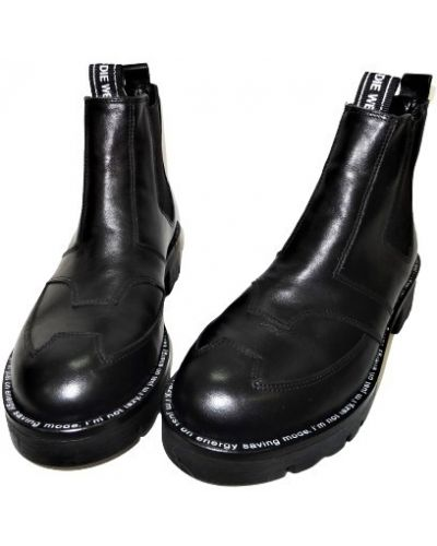 Кожаные черные ботинки челси с подкладкой Aquamarine