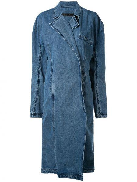 Синее пальто с капюшоном Pony Stone