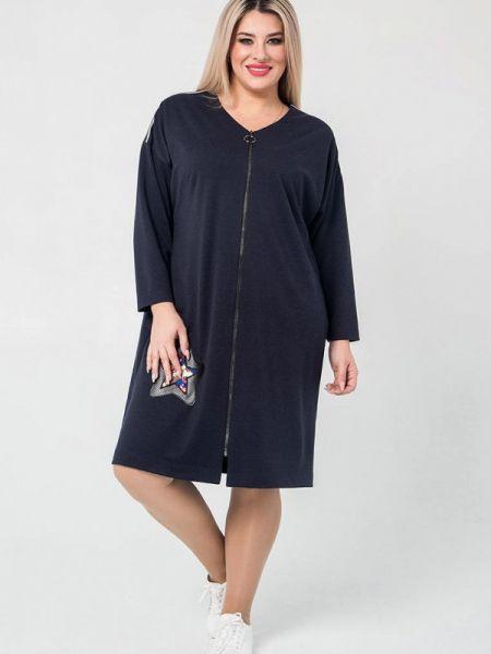 Платье прямое синее Luxury Plus