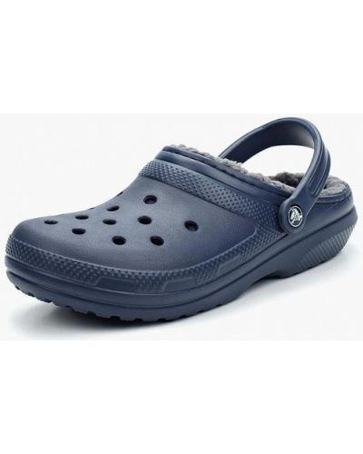 Сабо синий Crocs