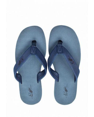 Синие сланцы Beppi