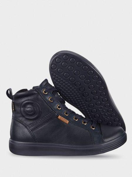 Ботильоны на шнуровке - синие Ecco