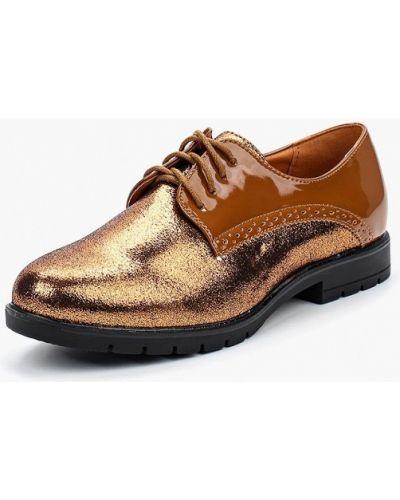 Ботинки золотого цвета Vh
