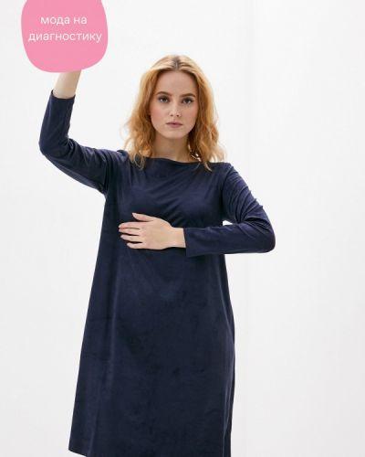 Кожаное синее платье Vittoria Vicci