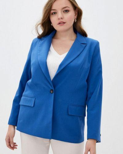 Пиджак - синий Jhiva