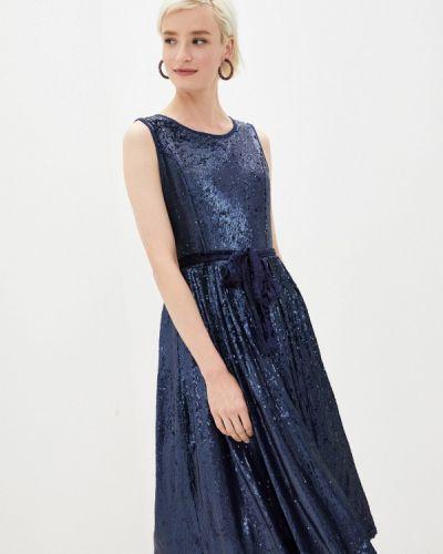 Вечернее платье - синее Yumi