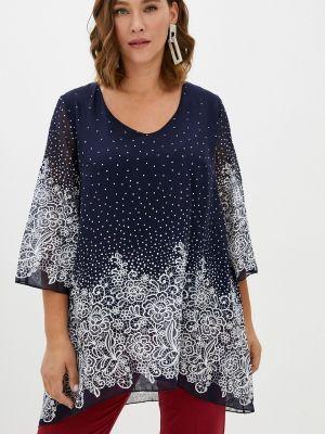 Синяя блузка летняя Malena