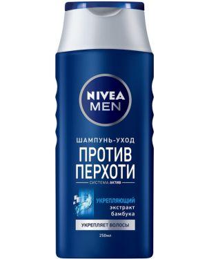 Шампунь для волос от перхоти укрепляющий Nivea Men