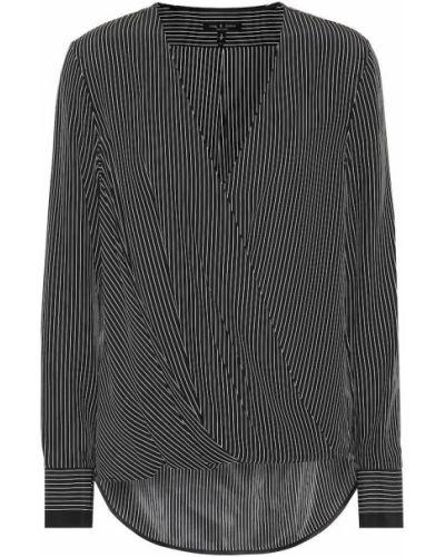 Блузка в полоску батник Rag & Bone