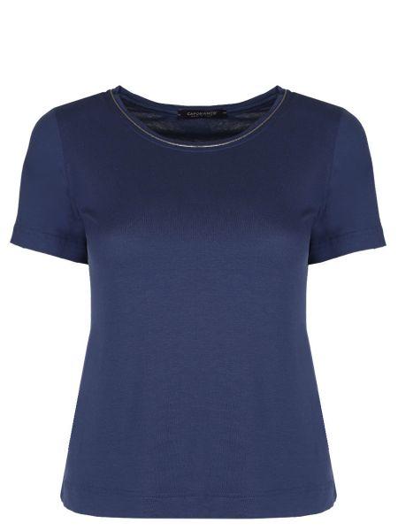 Футбольная синяя базовая футболка из вискозы Capobianco