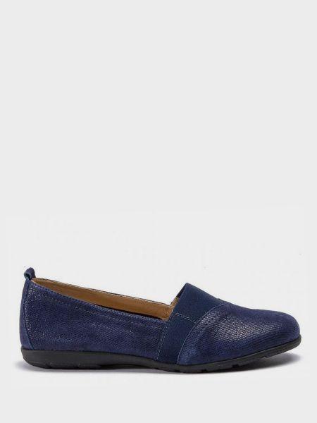 Синие повседневные джинсы на каблуке закрытые Caprice