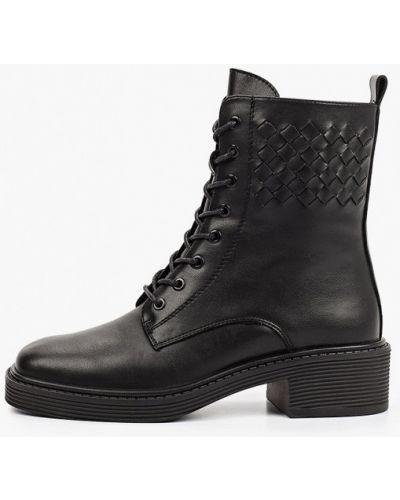 Черные зимние ботинки Wilmar
