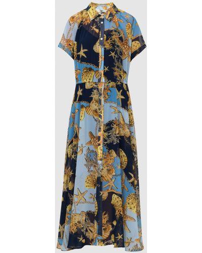 Платье макси Twin-set