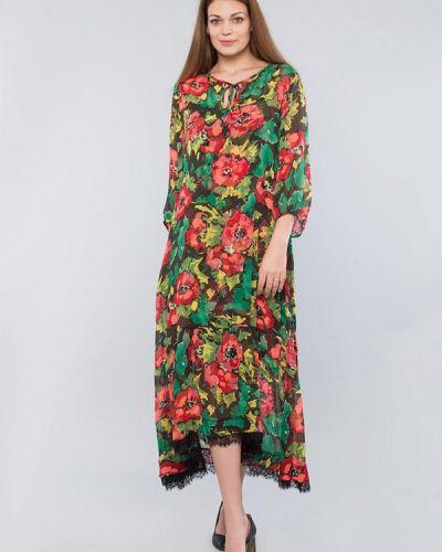 Разноцветное платье Maxa