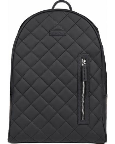 Рюкзак на молнии с отделениями Lagerfeld