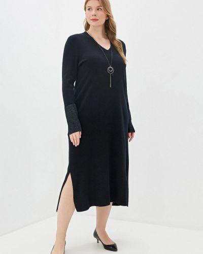 Платье вязаное осеннее Elena Miro