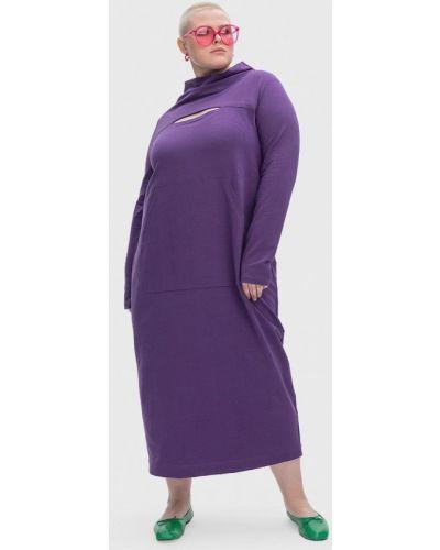 Повседневное платье - фиолетовое Lessismore