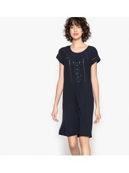 Платье мини короткое - синее Sud Express