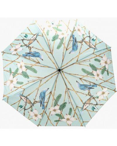 Зонт бирюзовый складной Goroshek