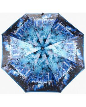 Зонт складной синий Fabretti