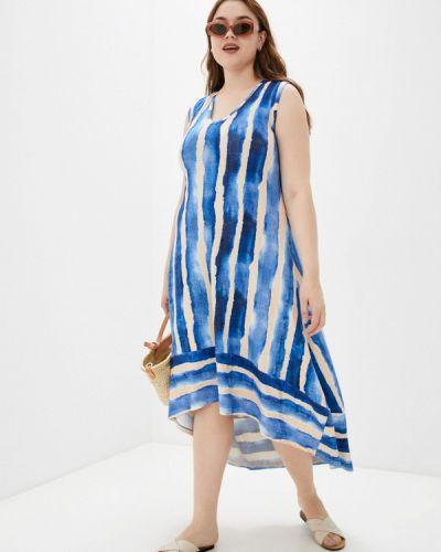 Синее весеннее платье Tenerezza