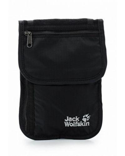 Косметичка черная кожаная Jack Wolfskin