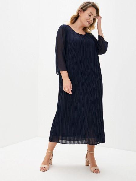 Повседневное платье синее весеннее Persona By Marina Rinaldi